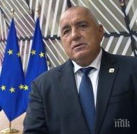 ГОРЕЩО В ПИК TV: Борисов: Разпоредил съм - децата трябва да ходят на училище и да се намали карантината на 10 дни (ВИДЕО)
