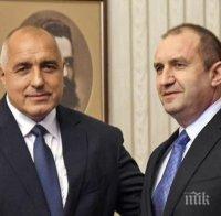 САМО В ПИК! Радев се похвалил с успехите на Борисов пред Мицотакис. После се самопоканил отново в Атина