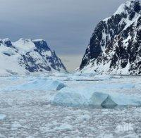 връх опълчение антарктида висок мусала