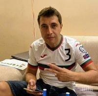 Световни шампиони поздравиха Кирил Евтимов-Човека в кадър