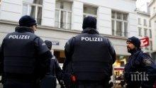 Задържаха жена, убила трите си деца във Виена