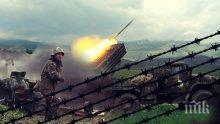 ВЪПРЕКИ ПРИМИРИЕТО: Отново бомбардираха столицата на Нагорни Карабах