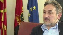 Бивш премиер на Северна Македония пристига у нас с разяснителна мисия