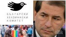 Борислав Цеков ужасен от книгата за вагината и мастурбацията: Това е пропаганда на джендър-идеологията и усилия на соросоидите за ранна сексуализация на децата