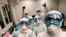 ПРОУЧВАНЕ: Ето коя е идеалната маска срещу коронавирус