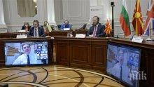 Христо Терзийски и колегата му от Северна Македония председателстваха съвместно Срещата на министрите на вътрешните работи в рамките на Берлинския процес (СНИМКИ)