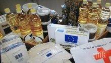 БЧК раздава 6000 тона хранителни продукти на хора в нужда