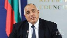 Борисов с гореща новина: Отделяме 504 милиона лева за семейства в нужда