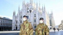 Влюбени отнесоха 400 евро глоба в Милано. Ето защо