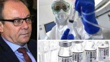 СТРАХОТНА НОВИНА! Председателят на БАН: Ще има оригинална българска разработка на ваксина срещу COVID-19