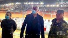 Кметът на Пловдив: Възможно е полевата болница в Колодрума да бъде върната заради пандемията