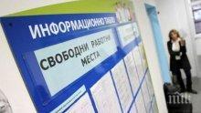 Инспектори спипаха работници без трудови договори в Пазарджик