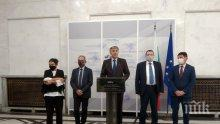 ПАК В КОАЛИЦИЯ: БСП и ДПС внесоха искане за оставката на Караянчева