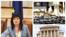 ИЗВЪНРЕДНО В ПИК TV: Екшън в парламента! Славчо Атанасов попиля Нинова: Г-жа Караянчева не е откраднала нито стотинка, за разлика от други политици, които на 28 години станаха приватизатори (ОБНОВЕНА)