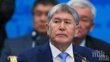 Президентът на Киргизстан хвърли оставка, за да не се лее кръв
