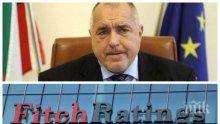 """Нов успех за кабинета Борисов! """"Фич"""" даде най-високия рейтинг за националната банка за развитие на България"""