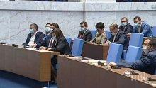 Депутатите ще обсъдят искането за предсрочно освобождаване на председателя на парламента Цвета Караянчева
