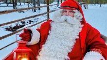 Жителите на финландския дом на дядо Коледа се опасяват, че празникът няма да е весел