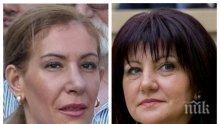 Николина Ангелкова с мощна подкрепа за Караянчева: Новата коалиция БСП-ДПС гони политически дивиденти!