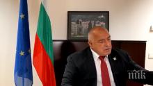 Борисов потвърди от Брюксел ексклузивната новина на ПИК: Радев се хвалил със стабилността и икономиката на България пред Мицотакис (ВИДЕО/ОБНОВЕНА)