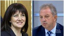 Депутатът Борис Ячев: Върховен цинизъм е искането за оставка на Цвета Караянчева