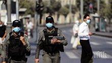 Заради коронавируса: Драконовски мерки в Израел