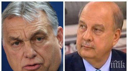 първо пик георги марков важна новина унгария орбан победил драматично сорос
