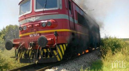 пострадалият машинист бях сам нов локомотив щеше стане трагедия
