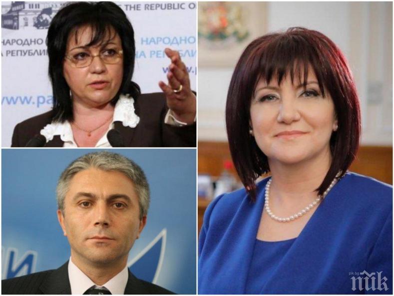 ПЪРВО В ПИК TV: Комплотът на БСП и ДПС се провали - Караянчева остава председател на парламента (ОБНОВЕНА)