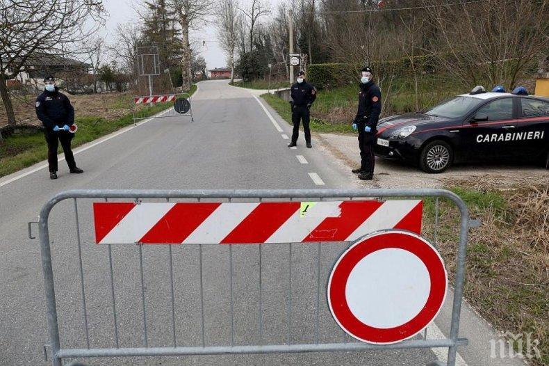 Седем района в Словения под карантина