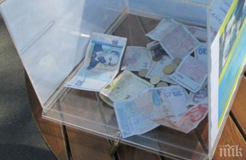 Откраднаха пари от кутия за дарения за лечение на болно дете