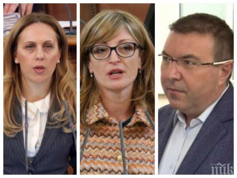 ИЗВЪНРЕДНО В ПИК TV! Марияна Николова, Екатерина Захариева, Костадин Ангелов и още двама министри на килимчето при депутатите (ОБНОВЕНА)