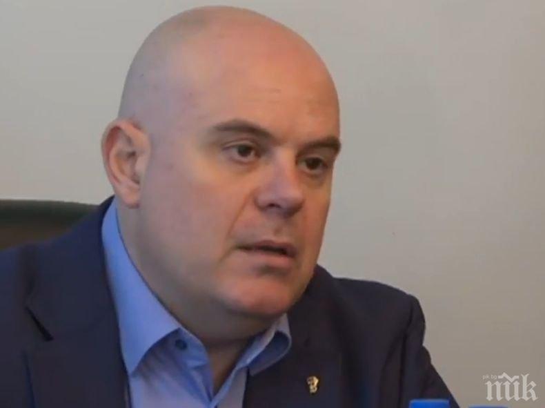 ПРИЗНАХА СИ! ДеБъ са авторите на провокацията срещу Иван Гешев в парламента