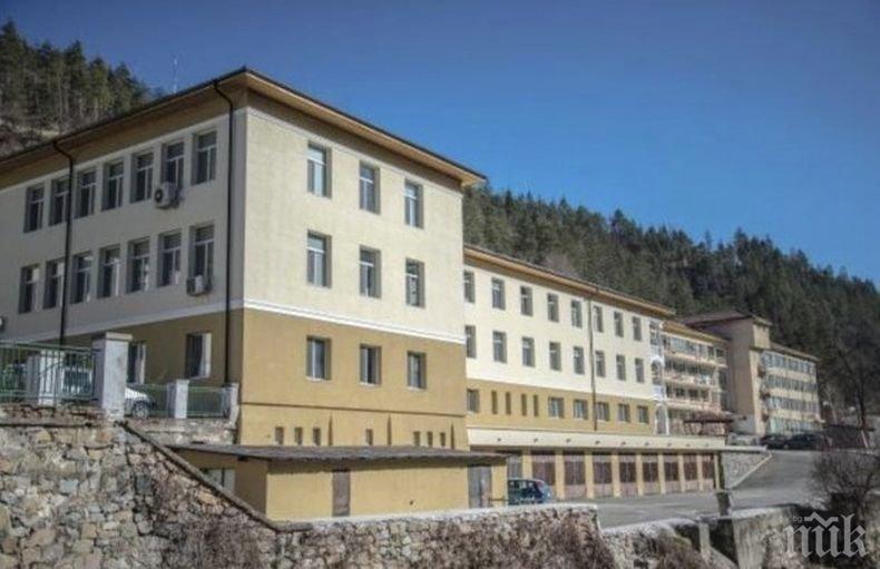 Болницата в Златоград търси дарения от боб, леща, дърва и маски