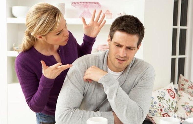 Карайте се с мъжа си - полезно е за здравето му!