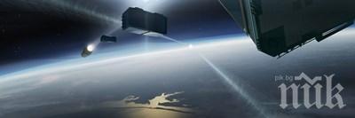 Стар руски спътник и китайска ракета се разминаха на 25 метра в космоса (ВИДЕО)