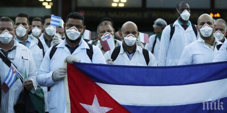 Кубинските летища са отворени, пътниците - с PCR тест при пристигането си