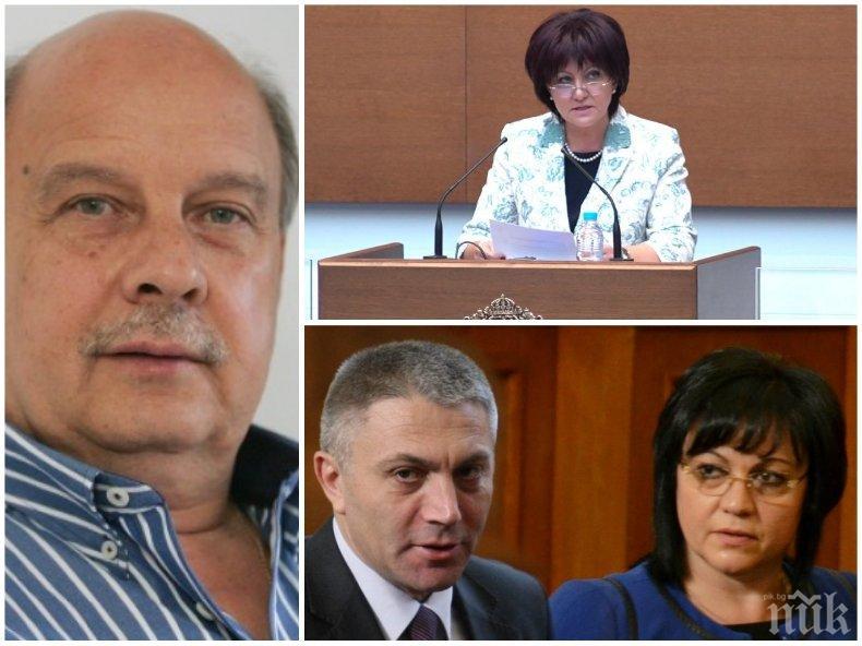 Георги Марков пред ПИК: Имаше опит за парламентарна инквизиция от страна на БСП и ДПС! Искаха да свалят от парламентарния престол една 100-процентова българка