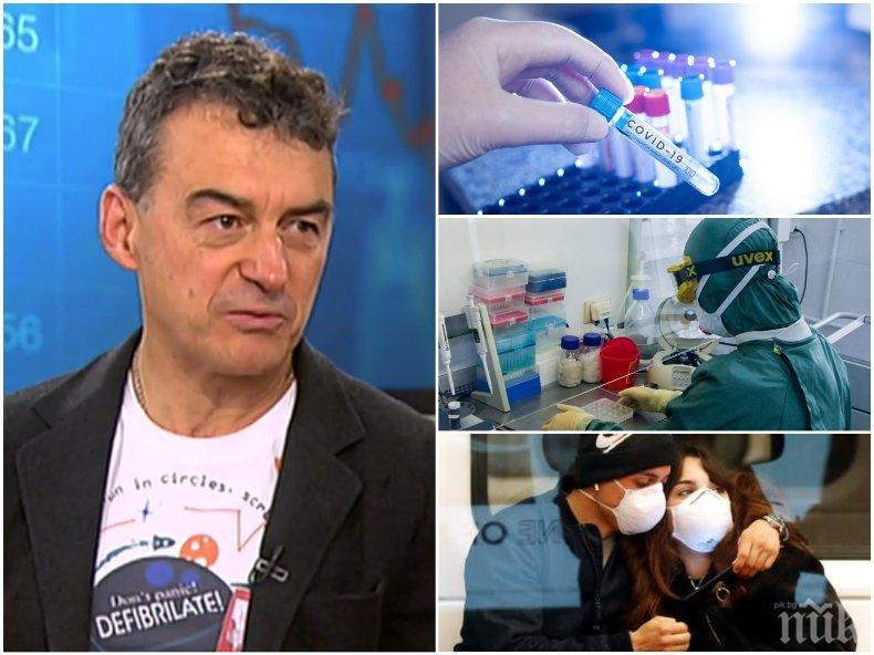 Проф. Петров с лоша прогноза: Коронавирусът ще остане завинаги