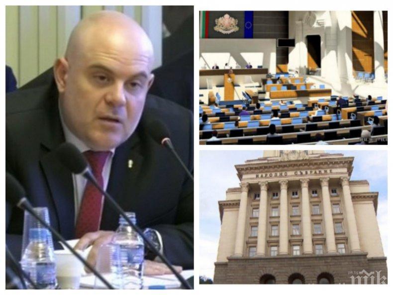 ИЗВЪНРЕДНО В ПИК TV: Главният прокурор с нови разкрития за разследванията срещу Божков и Пламен Узунов (ОБНОВЕНА)