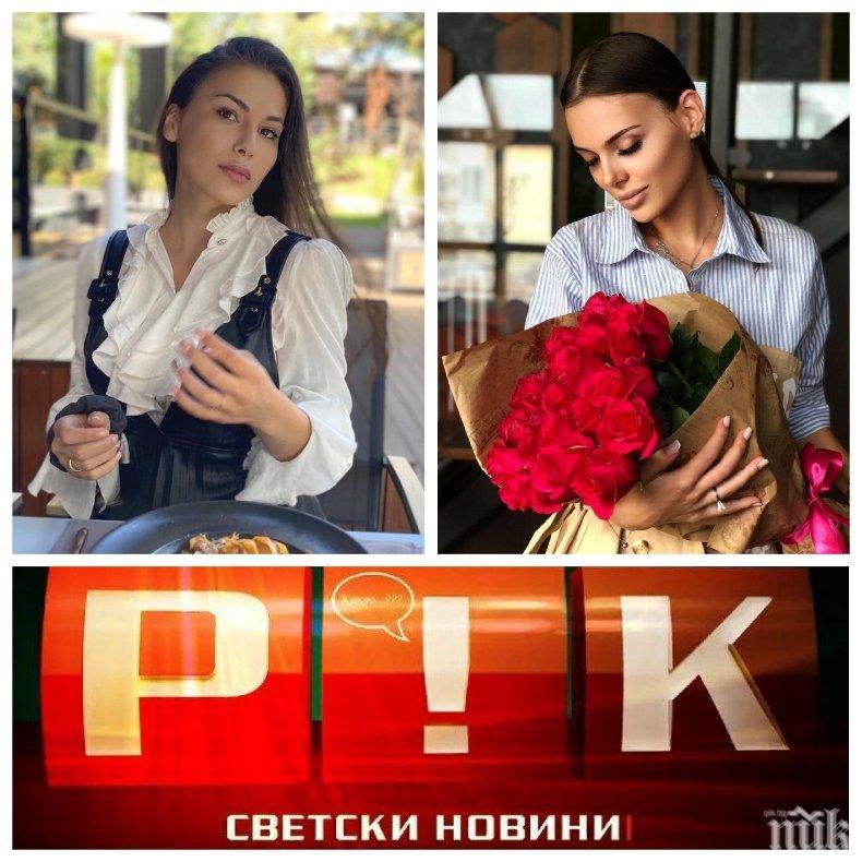 САМО В ПИК TV: Щерката на Гълъбин Боевски в жестока конкуренция със снахата на Доган - провалиха и бизнеса си