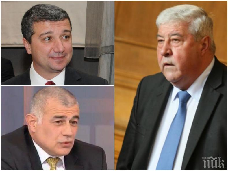 СКАНДАЛ В ПАРЛАМЕНТА: Депутати от БСП откраднали папката на Спас Гърневски (ОБНОВЕНА)