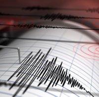 Мощно земетресение от 7,2 разлюля Япония, има опасност от цунами