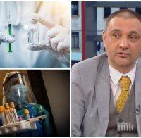 Топ имунологът доц. Андрей Чорбанов с обнадеждаващи новини: Китайският вирус не мутира бързо, вече не е толкова смъртоносен