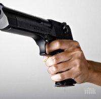 Нож и стрелба при пиянски скандал в Плевенско