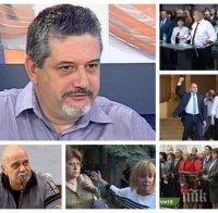 САМО В ПИК TV! Социологът Николай Николов от
