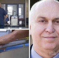 РАЗТЪРСВАЩА ДРАМА: Заразен с COVID-19 лекар не можа да присъства на погребението на майка си