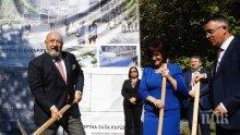 Кралев и Караянчева направиха първа копка на спортна зала в Кърджали, губернаторът благодари на Борисов (СНИМКИ)