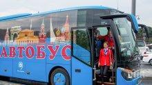 Първите есенни украински туристи пристигнаха в Бургас - лашкали се 20 часа с автобус