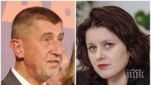 Чешки министър обиди Бабиш: Премиерът ни е дебил